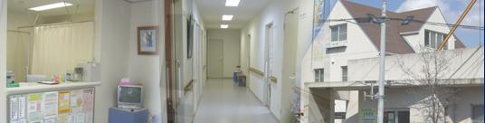 内科 病院 東京都八王子市